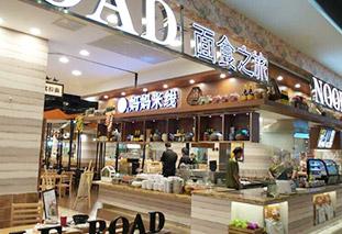 滁州市农业产业化的龙头企业——滇池人家 值得信赖